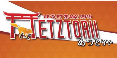 Metz'Torii 2019